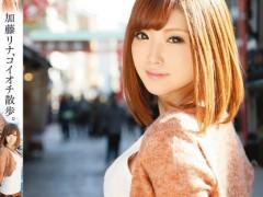 加藤莉娜(加藤リナ)个人精彩作品【ABS-198】资料详情