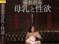 柴崎光(黒田佳奈)个人精彩作品【FSET-622】资料详情