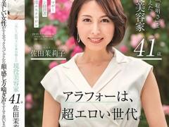 佐田茉莉子(Mariko Sata)个人精彩作品【KIRE-002】资料详情