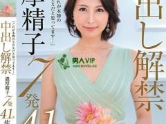 佐田茉莉子(Mariko Sata)个人精彩作品【KIRE-015】资料详情