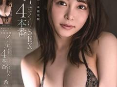 希代亚美(希代あみ)个人精彩作品【MSFH-022】资料详情