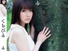 早乙女露依(早乙女ルイ)个人精彩作品【CWM-078】资料详情