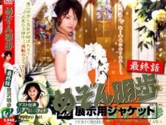 吉泽明步(あっきー)个人精彩作品【XV-371】资料详情