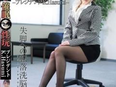 莲实克蕾儿(蓮実クレア)个人精彩作品【ANX-073】资料详情