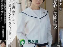 美咲光(美咲ヒカル)个人精彩作品【APKH-047】资料详情