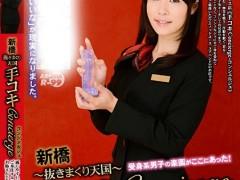 柊沙希(柊さき)个人精彩作品【ARMQ-005】资料详情