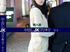 白衣雪(白衣ゆき)个人精彩作品【MXGS-841】资料详情