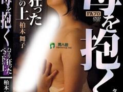 西原优(西原ゆう)个人精彩作品【TMDI-090】资料详情