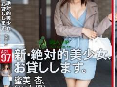 蜜美杏(松冈铃)个人精彩作品【CHN-187】资料详情