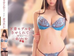 梦乃爱华(夢乃あいか)个人精彩作品【SNIS-237】资料详情