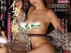 潮美舞(DMai Shiomi)个人精彩作品【SSIS-021】资料详情
